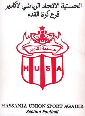 حسنية اكادير Hasani10