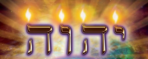 Aleph – Beith - Abraham et l'Univers de PI Image_10