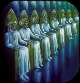 Aleph – Beith - Abraham et l'Univers de PI Image_13