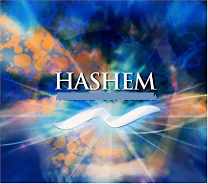 Hashem et le Tétragramme. Image_30