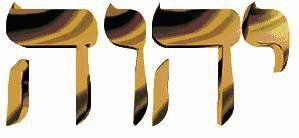 Hashem et le Tétragramme. Yhvh10