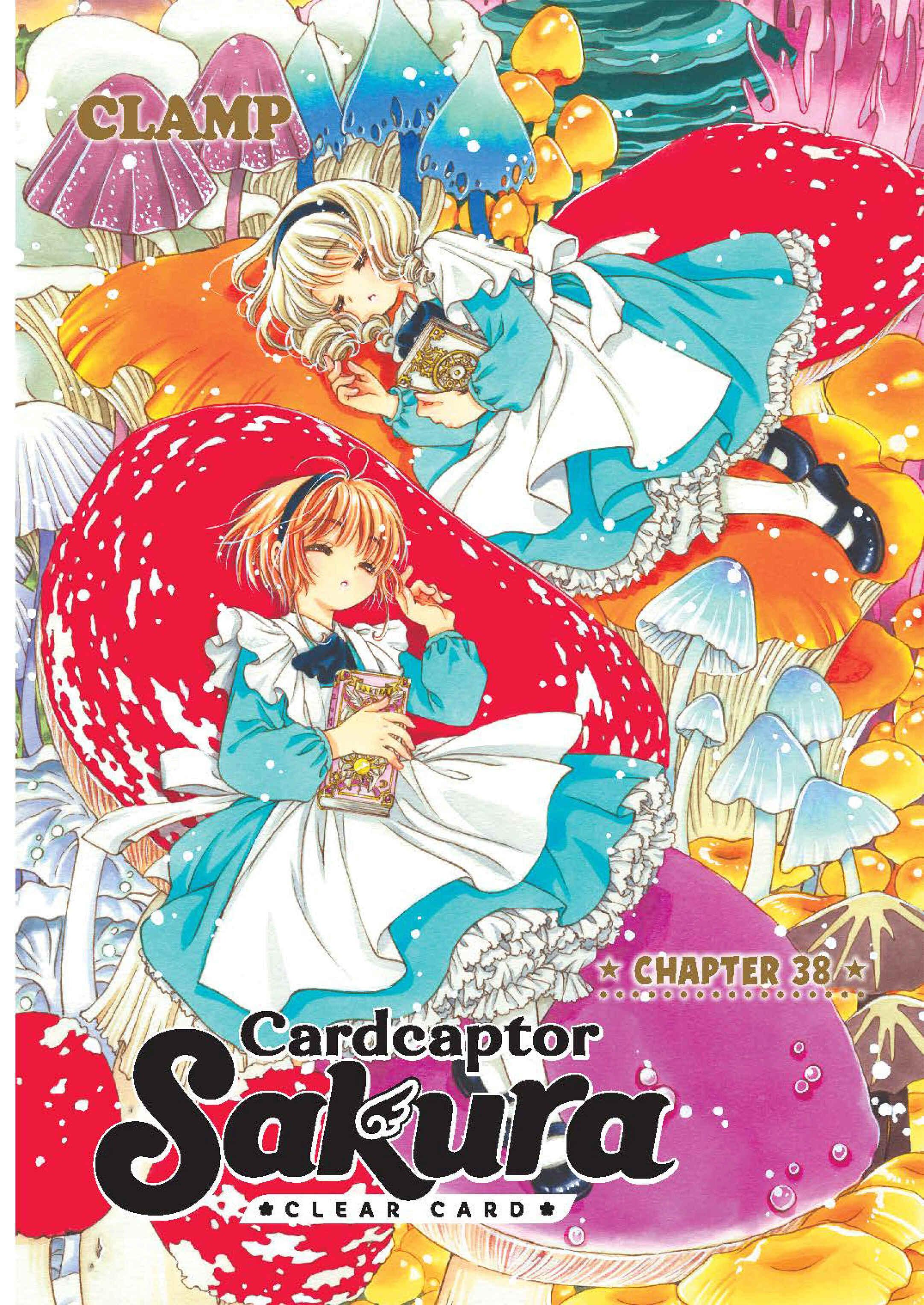 Card Captor Sakura et autres mangas [CLAMP] 0009410