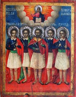 Παρακλητικός Κανών εις τους Αγίους Πέντε Ενδόξους Νεομάρτυρες της Σαμοθράκης 5marty10