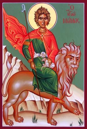 Παρακλητικός Κανών εις τον Άγιο Μεγαλομάρτυρα Μάμαντα 93040610
