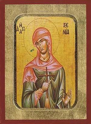Ευχή της Αγίας Μεγαλομάρτυρος Ξενίας εκ Καλαμών __a_co10