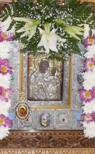 Παρακλητικός Κανών εις την Υπεραγίαν Θεοτόκον Μακρυμαλλής Ψαχνών Ευβοίας A_aaa10