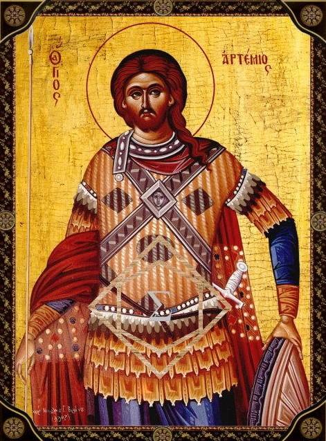 Παρακλητικός Κανών εις τον Άγιο Μεγαλομάρτυρα Αρτέμιο A_aaa11