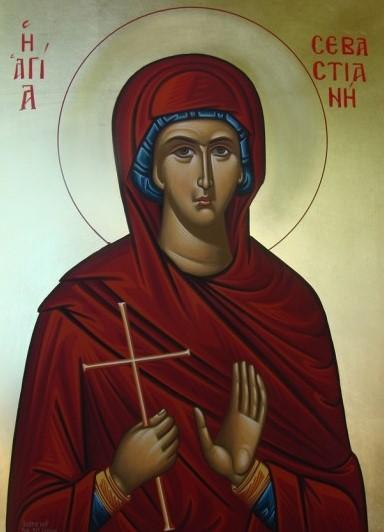 Παρακλητικός Κανών εις την Αγία Μάρτυς Σεβαστιανή Aaa10