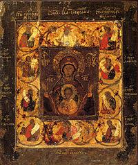 Παρακλητικός Κανών  εις την Παναγία του Κούρσκ Aaa11