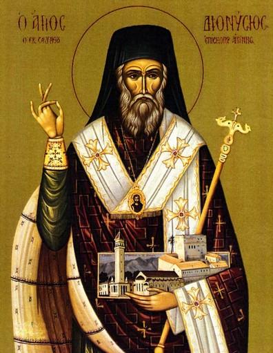Παρακλητικός Κανών εις τον Άγιον Πατέρα ημών Διονύσιον Αρχιεπίσκοπο Αιγίνης τον Θαυματουργό και Προστάτην Ζακύνθου Aaa_co10