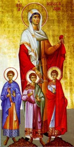 Βίος Αγία Ιερουσαλήμ Βεροίας Aaaa13