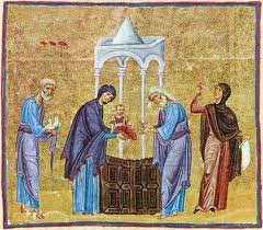 Παρακλητικός Κανών εις την Θεομητορικήν Αγίαν Εικόνα της Υπαπαντής καλούμενης εν Καλάμαις Aaaa__10
