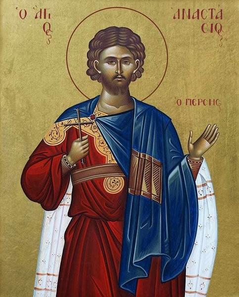 Παρακλητικός Κανών εις τον Άγιο Οσιομάρτυρα Αναστάσιος ο Πέρσης Aaaaa-10