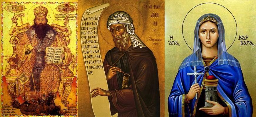 Παράκληση εις τους Ιερομάρτυρα Σεραφείμ, Όσιoν Ιωάννην τον Δαμασκηνόν και Μεγαλομάρτυρα Βαρβάρα Ομου. Aaaaaa10