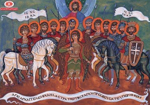 Παρακλητικός Κανών εις πάντας τους αθλήσαντες εν Χριστώ Στρατιωτικούς Αγίους Aaaaoa10