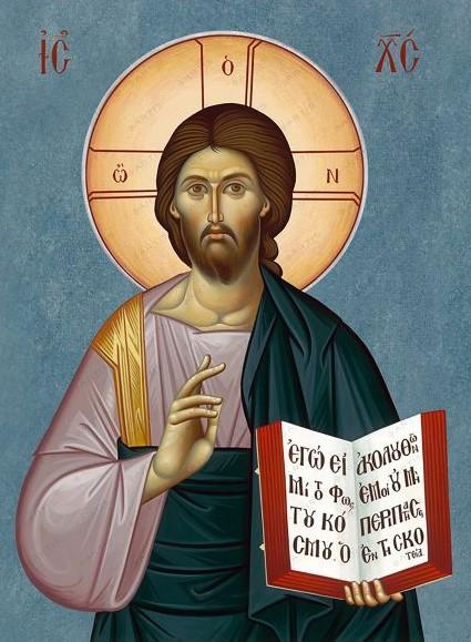 Παρακλητικός Κανών εις τον Άρχοντα της Ειρήνης  Κύριον Ημών Ιησούν Χριστόν Aaaua10