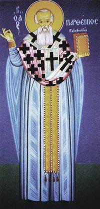 Παρακλητικός Κανών εις τον Άγιο Παρθένιο επίσκοπο Ῥαδοβυζδίου Άρτας Ag_par10