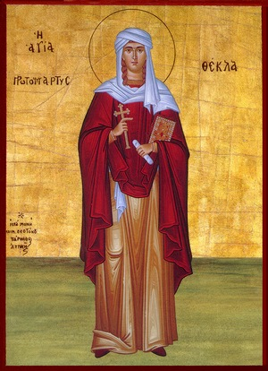 Παρακλητικός Κανών εις την Αγίαν Πρωτομάρτυραν και Ισαποστόλον Θέκλας Agiath10