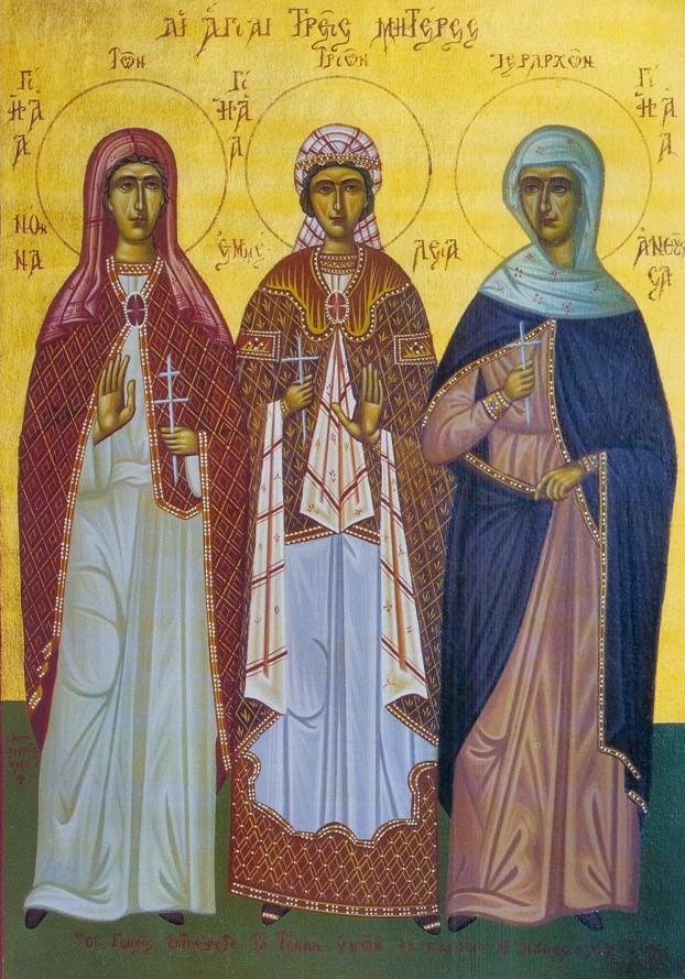 Χαιρετισμοί εις τις Αγίες Μητέρες των τριών Ιεραρχών Agiesm10