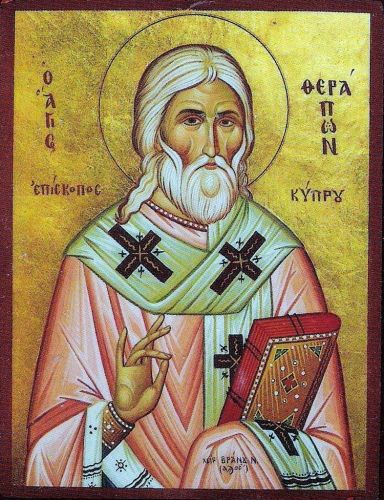 Παρακλητικός Κανών Αγίου Θεράποντα του Ιαματικού Agios_10
