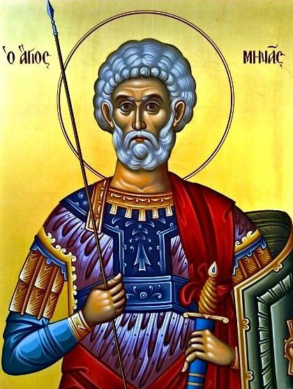Παρακλητικός Κανών εις τον Άγιο Μεγαλομάρτυρα Μηνά Agios_13