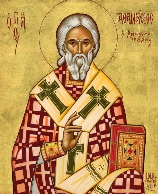 Παρακλητικός Κανών εις τον εν Αγίοις Πατέρα ημών Αθανάσιον Επίσκοπον Χριστιανουπόλεως Agios_16