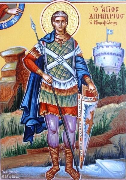 Παρακλητικός Κανών εις τον Άγιο Μεγαλομάρτυρα Δημήτριο τον Μυροβλήτη των Όπλων Agios_17