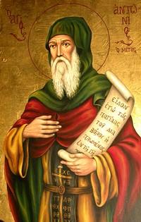 Χαιρετισμοί του Όσίου και Θεοφόρον Πατέρα ημών Αντώνιον τον Μέγαν Agiosa10