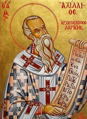 Παρακλητικός Κανών εις τον εν Ἁγίοις Πατέρα ημών Αχίλλιον Ἀρχιεπίσκοπον Λαρίσης τόν θαυματουργόν Agiosa11