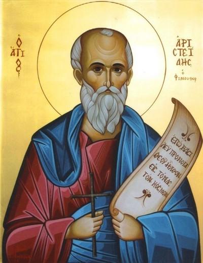 Παρακλητικός Κανών εις τον Άγιο Μάρτυρα Αριστείδη τον Φιλόσοφον   Agiosa12