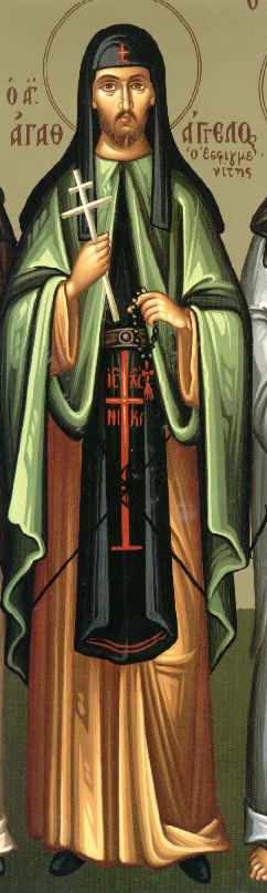 Παρακλητικός Κανών εις τον Άγιο Νεομάρτυρα Αγαθάγγελο Agiosa14