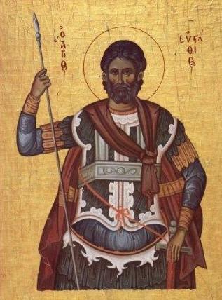 Παρακλητικός Κανών εις τον Άγιο Μεγαλομάρτυρα Ευστάθιον Agiose10