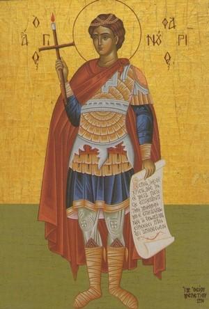 Εγκώμια εις τον Άγιον Μεγαλομάρτυρα Φανούριον τον Θαυματουργόν Agiosf10