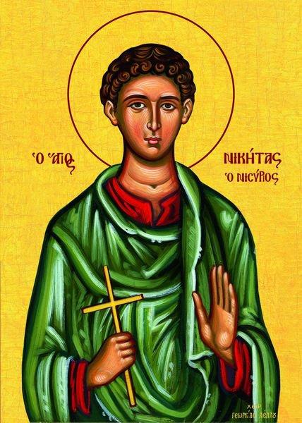 Παρακλητικός Κανών εις τον Άγιον και Ένδοξον Νεομάρτυρα Νικήταν τον Νισύριον Agiosn11