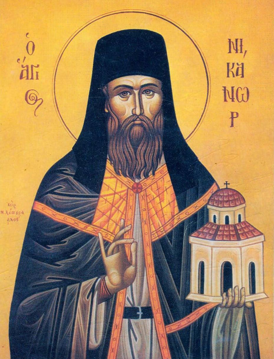 Παρακλητικός Κανών εις τον Όσιον Νικάρονα τον Θαυματουργόν Agiosn13