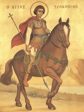 Παρακλητικός Κανών εις τον Άγιο Μεγαλομάρτυρα Προκόπιο Agiosp10