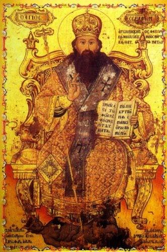 Βιος του Αγίου Σεραφείμ Αρχιεπισκόπου Φαναρίου και Νεοχωρίου του Θαυματουργού Agioss10