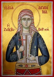 Βίος - Αγίας Νεομάρτυς Ακυλίνας Ζακλιβερινής Akylin10