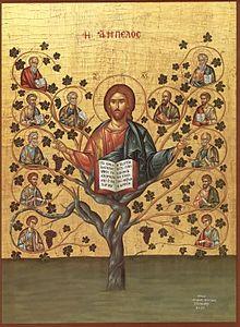 Παρακλητικός Κανών εις τον Κύριον Ημών Σωτήρα τε και Θεόν Ιησούν Χριστόν Ampelo10