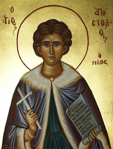 Παρακλητικός Κανών εις τον Άγιο Νεομάρτυρα Απόστολο ο εκ  Πηλίου Aposto11