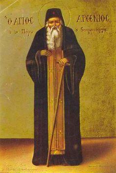 Παρακλητικός Κανών εις τον Άγιον Αρσένιον τον εν Πάρω Ασκήσαντα Arseni10