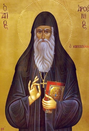 Παρακλητικός Κανών εις τον Όσιο Αρσένιον τον Καππαδόκην Arseni11