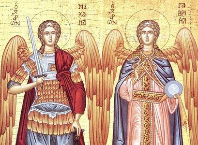Χαιρετισμοί εις τους Θείους Αρχαγγέλους Μιχαὴλ καὶ Γαβριήλ Arxagg11