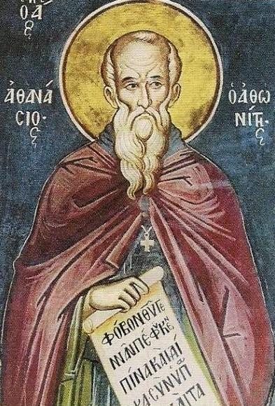 Παρακλητικός Κανών εις τον Όσιο Αθανάσιο τον Αθωνίτη Athoni10