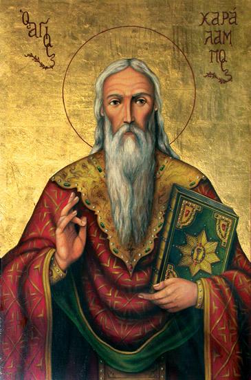 Παρακλητικός Κανών στον Άγιο Ιερομάρτυρα Χαράλαμπο τον Θαυματουργό Charal10