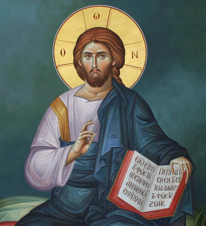 Παρακλητικός Κανών εις τον Κριτήν Ιησού Χριστόν δια της Οικονομικής Κρίσεως  Christ10