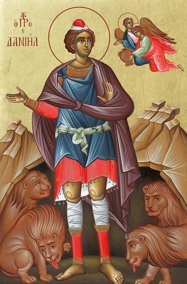 Παρακλητικός κανών εις τον προφήτη Δανιήλ Daniil10