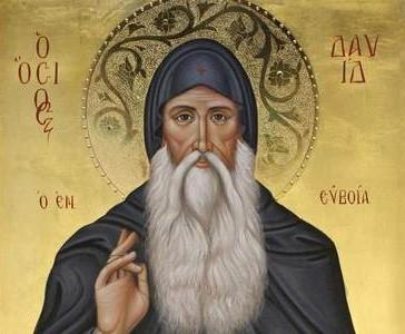 Παρακλητικός Κανών εις τον Όσιον και Θεοφόρον Πατέρα ημών Δαβιδ τον Θαυματουργόν τον εν Ευβοια Διαλάψαντα David11