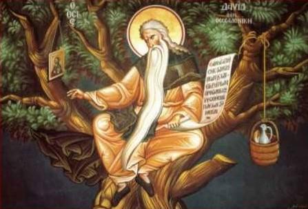 Χαιρετισμοί εις τον Όσιον Δαβίδ τον εν Θεσσαλονίκη Davidt10