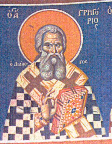 Παρακλητικός Κανών εις τον Άγιο Γρηγόριο τον Διάλογο Dialog10